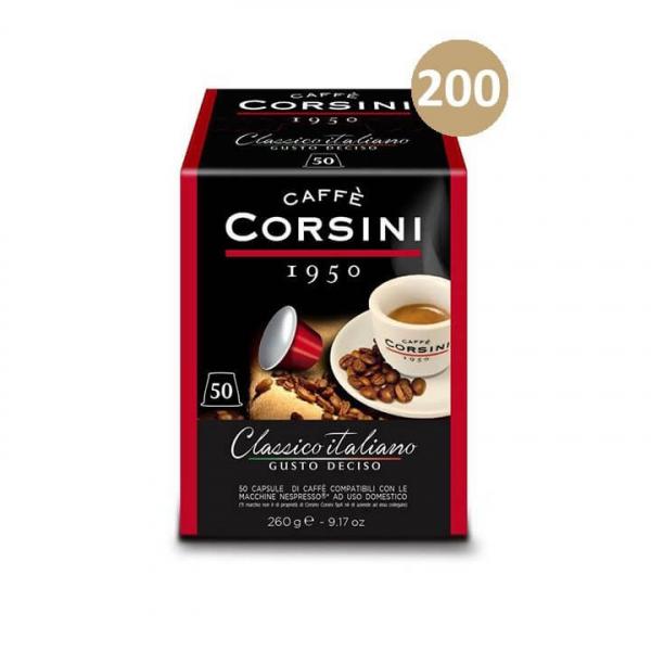200 (4×50) CAPSULE CAFFE' CLASSICO ITALIANO GUSTO DECISO CORSINI – compatibili Nespresso